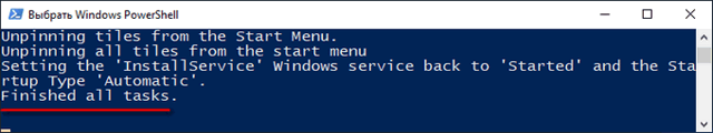 Как отключить или удалить встроенные приложения в windows