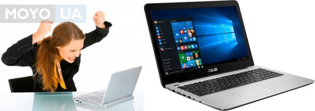 Почему тормозит ноутбук