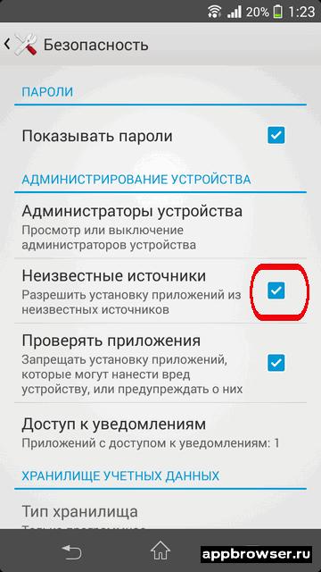 Как установить или обновить adobe flash player на android