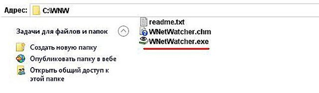 Как узнать, кто подключён к моему wi-fi